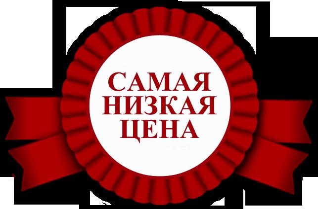 sale_lenta2